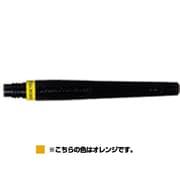 FR-107 [カラーブラッシュ用カートリッジ オレンジ]
