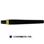 FR-103 [カラーブラッシュ用カートリッジ ブルー]