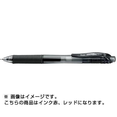 BLN105-B [エナージェル・エックス 赤]