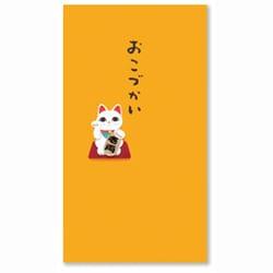 25179006 [PC ぽち袋179 おこづかい 招き猫柄]