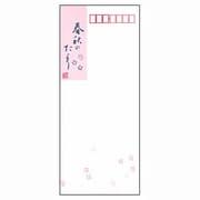 20044001 [封筒 春秋のたより(縦)]