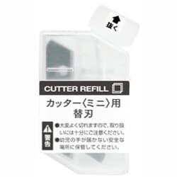 35052006 [CL カッター替刃<ミニ>]
