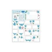 83814006 [カラー色紙用シール 青い鳥柄]