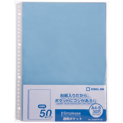 103SPDP-50アオ [シンプリ-ズ透明ポケット50P 青]
