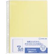 103SPDP-50キイ [シンプリーズ 透明ポケット 103SPDP-50 A4タテ型 台紙色:黄]