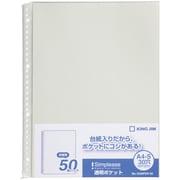 103SPDP-50クレ [シンプリーズ 透明ポケット 103SPDP-50 A4タテ型 台紙色:グレー]