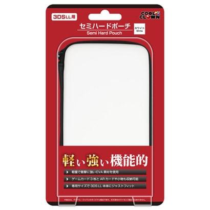 セミハードポーチ ホワイト [3DS LL用]