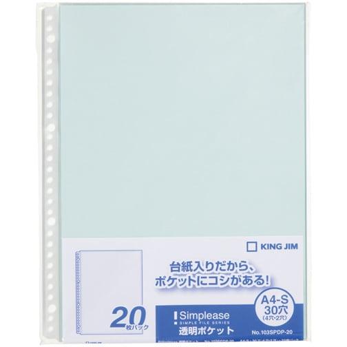 103SPDP-20ミス [シンプリーズ 透明ポケット 103SPDP-20 A4タテ型 台紙色:水色]