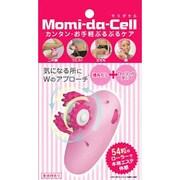 Momi-da-Cell [モミダセル]