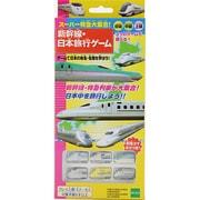 スーパー特急大集合! 新幹線・日本旅行ゲーム