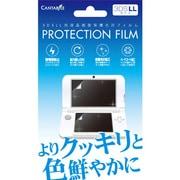 CA-3DL-KF [3DSLL用 液晶保護 光沢フィルム]