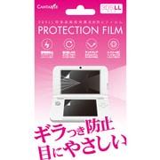 CA-3DL-HF [3DSLL用 液晶保護 反射防止 フィルム]