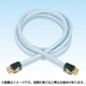 SUPRAシリーズ 高品質 HDMI High Speeed with Ethernet対応 HDMIケーブル 1本 12.0m HD5-12.0