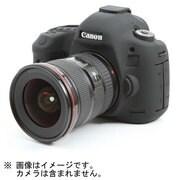 イージーカバー [Canon デジタル一眼レフカメラ EOS5D Mark3用]