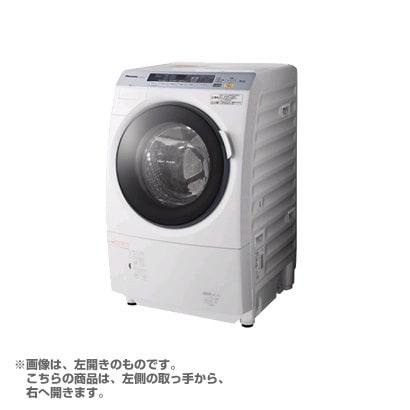 NA-VX3101R-W [ななめ型ドラム式洗濯乾燥機(9.0kg) 右開き・クリスタルホワイト ヒートポンプ乾燥方式]