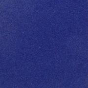 フロッキー粉末(ロイヤルブルー) [1/24 ディティールアップパーツシリーズ No.11]