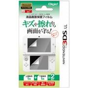 GAFLL-02 ニンテンドー3DS LL用ハードコート保護フィルム [3DS LL用]