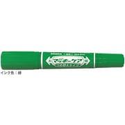YYT5-G [ハイマッキーケア つめ替えタイプ 緑]