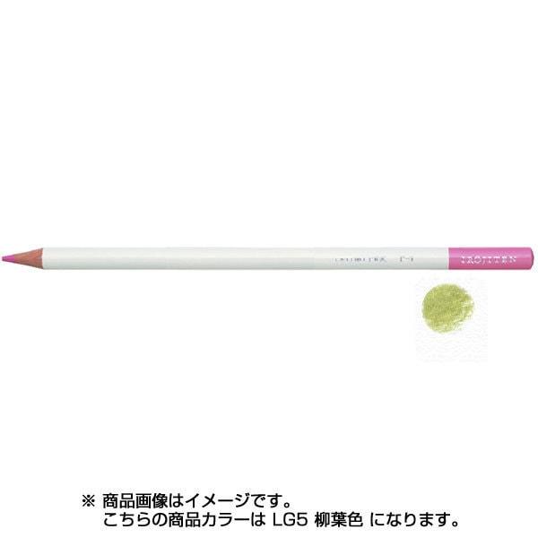 CI-RLG5 [色鉛筆 色辞典 単色 LG05 柳葉色]
