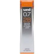 U07202ND2B [替芯 ユニ0.7mm ナノダイヤ 2B]