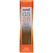 U05202ND2B [替芯 ユニ0.5-202ND 2B]