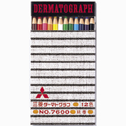 K760012C [色鉛筆 油性ダーマトグラフ 12色]