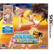 パチパラ3D 大海物語2 With アグネス・ラム ~パチプロ風雲録・花 消されたライセンス~ [3DSソフト]