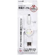 CA-3DNU-WH [3DS用 伸び縮み USB 充電ケーブル]
