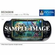 デザスキン 「イース セルセタの樹海」 for PS Vita -CELCETA 5- [PS Vita用周辺機器]