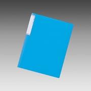 N7110-8 [クリヤーブック A4 S10P 青]