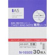 N1650S [ツイストリングノートリーフA5方眼]