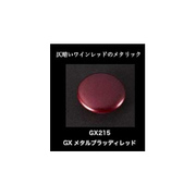 GX215 [Mr.メタリックカラーGX GXメタルブラッディレッド]