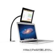 TWS-ST-000011 [新しいiPad/iPad2用 フレキシブルアーム付きスタンド HoverBar]