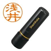 XL-11 0056 ブラック11 浅井 [エックススタンパー ブラック11]