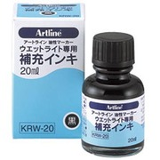 KRW-20-K [アートライン ウエットライト 補充インキ 黒]