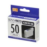 PP-EIC50BK [エプソンIC50互換インク ブラック]