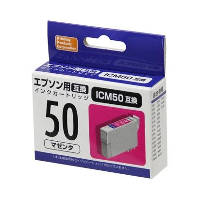 PP-EIC50M [エプソンIC50互換インク マゼンタ]