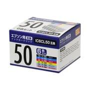 PP-EIC50-6P [エプソンIC50互換インク 6色]
