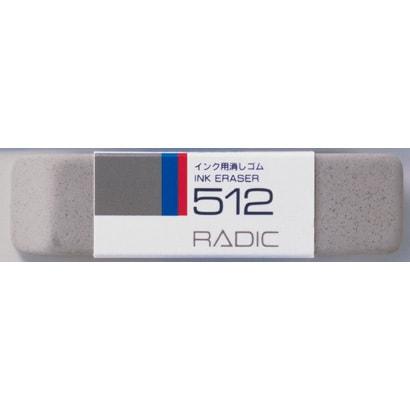 NO.512 [インク用 全砂 NO.512]