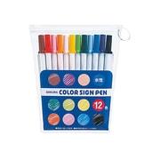 SK-M12 [カラーサインペン 12色セット]