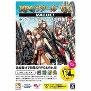 PC RPGツクールVX VALUE!+ツクールシリーズ素材集
