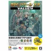 PC RPGツクールXP VALUE!+ EBPC-0009KG