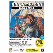 PC RPGツクール2000 VALUE!+ EBPC-0008KG