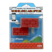 RK-ABA11R [USB BLOCK ADAPTER for iPhone 赤]