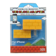 RK-ABA11Y [USB BLOCK ADAPTER for iPhone 黄色]