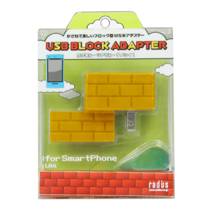 RK-ABF11Y [USB BLOCK ADAPTER for Smartphone 黄色]