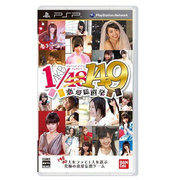 AKB1/149 恋愛総選挙 通常版 [PSPソフト]