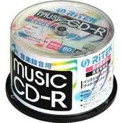 CD-RMU80.50SP A [音楽用CD-R 50枚パック(80分/インクジェットプリンター対応)]