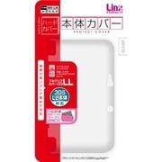 LX-N3L003 フルクリアカバー クリア [3DSLL用]