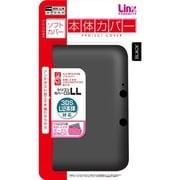 LX-N3L004 シリコンカバー ブラック [3DSLL用]